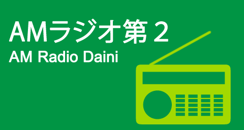 AM Radio Daini